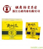 2g*30bag/box Grifola Frondosa/ Grifola Frondosa extractive effect on blood pressure grifolan 54%