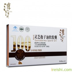 Xu Ming licensing Ganoderma spore oil soft capsule 500 mg * 36
