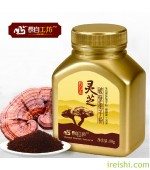 Duan-Wood Shell-broken Ganoderma Lucidum spore powder
