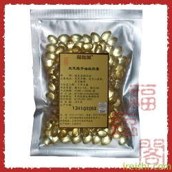 Simple packaging  ganodema spore oil 350mg for Cancer Supplement