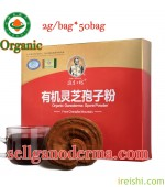 Organic Ganoderma spore Powder /red reishi mushroom spore powder / organic reishi tea free shipping